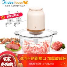 布谷(BUGU) 绞肉机家用电动玻璃多能料理机绞馅机双刀碎肉打肉机切菜搅拌机 BG-BL11S