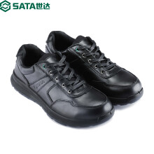 世达 SATA FF0811-41 乘风商务安全鞋41