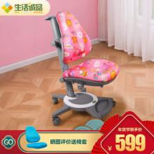 生活诚品台湾品牌儿童学习椅电脑椅儿童桌靠背椅电脑写字升降椅学生椅 ZY3301椅粉