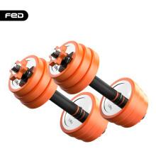 飞尔顿(FEIERDUN)不锈钢哑铃男士健身家用可拆卸杠铃套装 10KG一对(共两只/每只5KG)+送连接杆