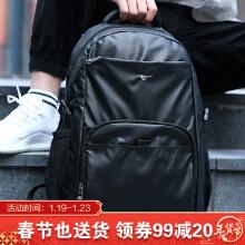 七匹狼双肩包背包电脑包男女14/15.6英寸笔记本休闲运动商务韩版潮流包 黑色L92434021A-01C