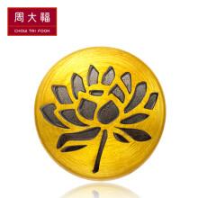 周大福(CHOW TAI FOOK)许巍蓝莲盛开系列电黑足金黄金转运珠吊坠 R19083 2080