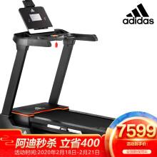 阿迪达斯(adidas)跑步机 家用静音减震可折叠多功能运动健身器材高级版 智能蓝屏跑步机T-19 AVUS-10421