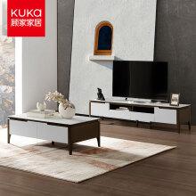 顾家家居  电视柜 钢化玻璃现代简约客厅家具 30天发货  PTDK057GF电视柜