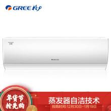 格力GREE 正1.5匹 京致 一级变频 京东微联 冷暖 壁挂式卧室空调挂机KFR-35GW/(355931)FNhAbD-A1
