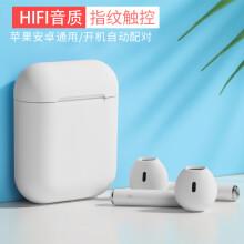 致奥(TOAIR)真无线蓝牙耳机双耳入耳式车载运动弹窗适苹果华为oppo小米vivo手机 inPOds12白色