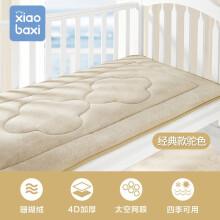 笑巴喜 婴儿床垫新生儿珊瑚绒床褥冰感丝床褥宝宝床品床垫四季通用床褥子 【经典款-珊瑚绒】驼色(松紧带固定,可防滑) 120x64cm