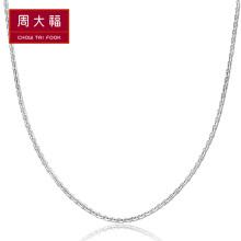 周大福(CHOW TAI FOOK)礼物 简约优雅十字链925银项链 AB36346 220 40cm