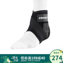 赞斯特 ZAMST A1-S护踝 内置支撑条保护脚踝关节球类跑步瑜伽健身运动护具(1只装分左右) 右L(鞋码40-46)