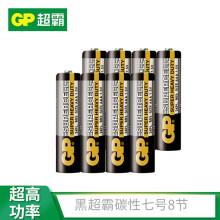 超霸(GP)5号7号碳性电池AA/AAA五号七号无汞环保干电池适用于儿童玩具闹钟遥控器手电筒计算器等 七号8节 *1