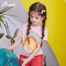 京东超市顶瓜瓜童装女童家居服套装纯棉可外穿夏季薄款短袖短裤两件套儿童睡衣可爱甜美T9106 粉色 120