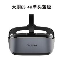 大朋(DPVR) 大朋E34K VR游戏套装头盔4K电影vr眼镜vr体感游戏机4K高清 单头显