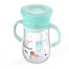 京东超市gb好孩子 儿童水杯 宝宝学饮杯 儿童防摔防撞360度水杯 350mL配握把背带-糖果青(小熊款)