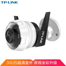 TP-LINK 监控摄像头 家用无线网络室外防水智能摄像机 wifi手机远程家庭监控 300万超清户外TL-IPC63AH-4