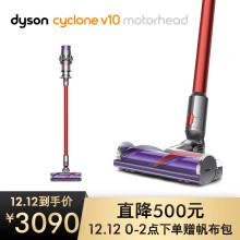 戴森(Dyson) 吸尘器 V10 MOTORHEAD 手持吸尘器家用除螨无线宠物家庭适用【官方正品】