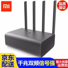 小米(MI)路由器Pro 2600M双频千兆信号放大器米家无线wifi4天线家用办公司企业级穿墙王 小米路由器pro-官方标配