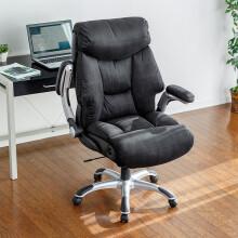 日本SANWA SUPPLY椅子 电脑椅老人椅老板椅 办公椅子 靠背家用可躺 家庭用椅 SNC126 黑色