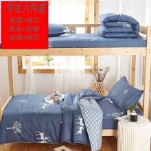 享发 学生六件套宿舍被褥套装单人床上用品床单被套被子床垫组合上下铺0.9米床三件套 小花鹿 学生三件套(被套+床单+枕套)