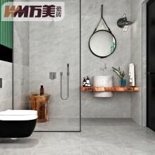 万美瓷砖厨房墙砖卫生间地砖300*600mm仿古砖WF7299