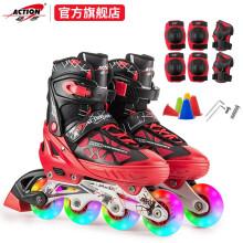 动感溜冰鞋儿童可调男女轮滑鞋成人直排轮旱冰鞋153B-21 红黑全闪鞋+护具 S/33-36码可调