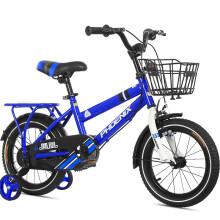 京东超市 凤凰(Phoenix)儿童自行车 男童女童小孩单车 儿童脚踏车3-6-10岁小学生幼儿宝宝童车16寸 烈火红 18寸-火焰蓝
