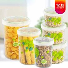 茶花塑料保鲜盒罐储物盒密封盒罐厨房冰箱家用收纳盒罐韵彩系列 440ML  矮款