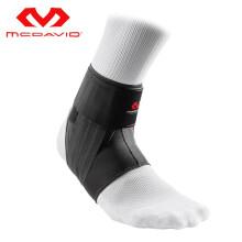 美国McDavid迈克达威幻影薄款轻便扭伤护踝健身篮球男女运动足球户外防护护脚踝4303 XS/S(-41鞋码)