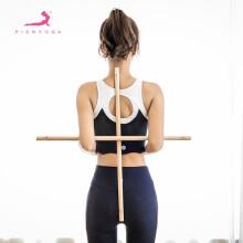 皮尔瑜伽舒展棍开背棍矫正驼背形体棍开肩器站姿舞蹈训练体型棍 2cm粗/70cm长/一对 F