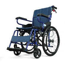凯洋 高品质轮椅轻便小可折叠便携式钢质老人老年人残疾人轮椅车手推车代步轮椅车 KY871-20英寸