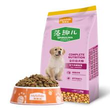 麦富迪 宠物狗粮 藻趣儿免疫通用幼犬粮7.5kg