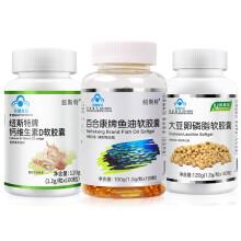 纽斯特 鱼油软胶囊 +大豆卵磷脂软胶囊 鱼油+大豆卵磷脂+钙D