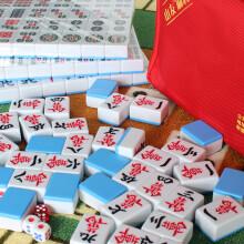 山友麻将牌 42mm麻将牌 一级正品高档家用麻将牌大号 天蓝色44mm 144张