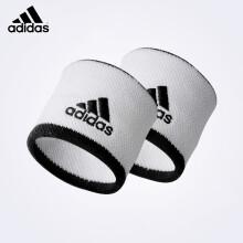 阿迪达斯(Adidas)护腕男运动吸汗篮球排球网球羽毛球运动女时尚手腕套运动护腕瑜伽跑步擦汗 FK0911【白色】短款 均码