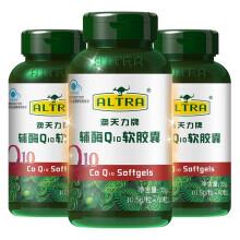 澳天力牌 辅酶Q10软胶囊0.5g*60粒 增强免疫力 5瓶