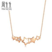 周生生 玫瑰金爱情密语系列钻石星星彩金玫瑰金项链女款 K金锁骨链 89868N 38厘米