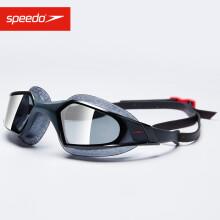 Speedo/速比涛  专业训练 大框 大视野 柔软贴合泳镜 812266D640 灰色/烟灰均码