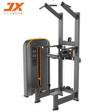 军霞(JUNXIA)JX-DS1517 助力单双杠训练器 商用健身房健身器材运动器械