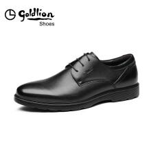 金利来(goldlion)男鞋商务休闲鞋简约系带舒适轻质皮鞋596740075AAA-黑色-42码