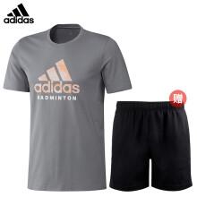 阿迪达斯adidas运动套装男款短袖短裤T恤跑步透气休闲速干羽毛球服套装CV4337灰色 送短裤AKSP805 XL码