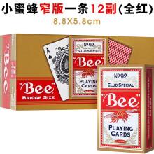 Bee小蜜蜂扑克牌 窄版纸牌原装美国进口中国版桥牌 成人家用 一条12副(全红)