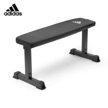 阿迪达斯(adidas)哑铃凳 家用仰卧起坐大平凳飞鸟练习平板凳专业训练哑铃凳健身器材ADBE-10437