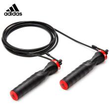 阿迪达斯(adidas)跳绳成人运动健身减肥耐磨学生中考比赛轴承跳绳子 轴承钢丝跳绳ADRP-11015