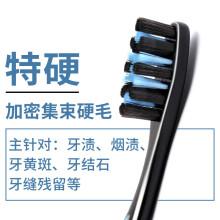 三笑牙刷硬毛可洁可净 成人男士牙刷中毛特硬毛 刷烟渍牙黄 硬1.8丝径 单卡装 2支