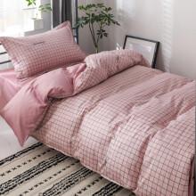 涵语纯棉学生三件套单人学生宿舍0.9/1.2米床上下铺全棉床单被套被褥套装开学多件套床上用品 芬格 学生5件套:被套床单枕套+枕头+4斤被芯
