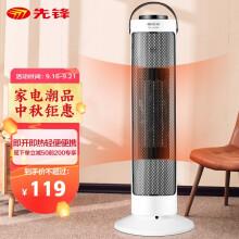 先锋(Singfun)取暖器暖风机电暖器电暖气家用塔式立式暖风机 单核低噪1秒速热DNF-N189元