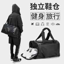 轻骑者  旅行包男手提大容量出差行李包袋男士休闲运动包健身包单肩斜挎旅游包 6104黑色