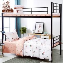 京东超市 种棉人 三件套家纺单人学生套装床上用品全棉学生宿舍床品套件床单被套枕套1.2米床 童话时光 100%全棉三件套-阿花田
