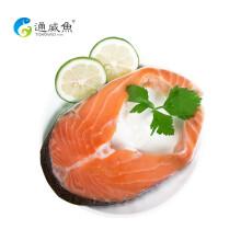 京东国际              通威鱼  智利冷冻轮切三文鱼排(大西洋鲑) 250g/袋 1片装  海鲜水产 上市公司品牌