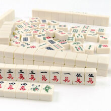 尚客诚品麻将牌 手搓麻将42mm象牙色大号麻将牌一体成型麻将 色泽温润(含桌布软包)