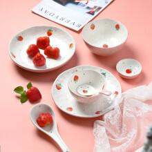 爱屋格林草莓家用餐具可爱小清新陶瓷碗盘碟创意菜盘子吃饭碗水果碗沙拉碗面碗个性少女早餐碗 4.4英寸米饭碗-少女粉